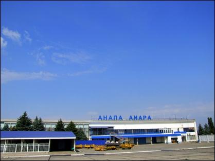 Анапа аэропорт