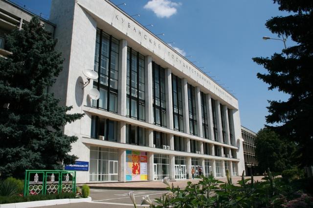 В комнатах общежитий КубГУ прошли обыски | Югополис