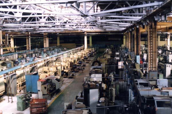 Картинки по запросу Абинский электрометаллургический завод