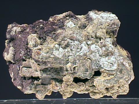 Геологи обнаружили неизвестный материал