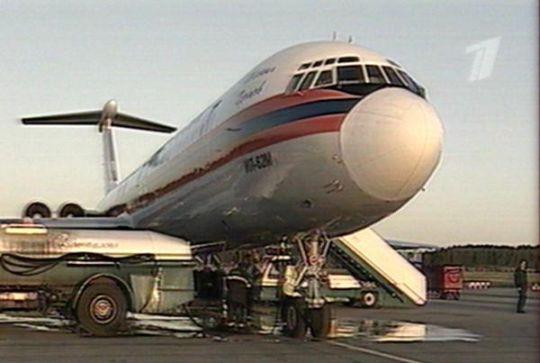 Авиабилеты купить по военному билету