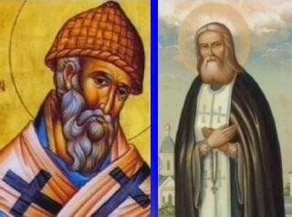 Зачатьевский монастырь иконы мощи как добраться и кому