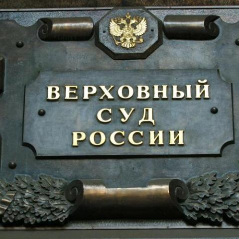 Приговор по ст 222 ч 1 монета чемпион московский монетный двор