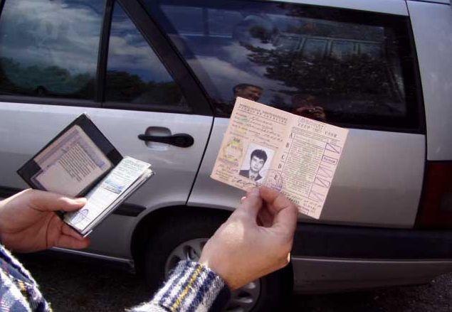 Управление транспортным средством с чужими документами как