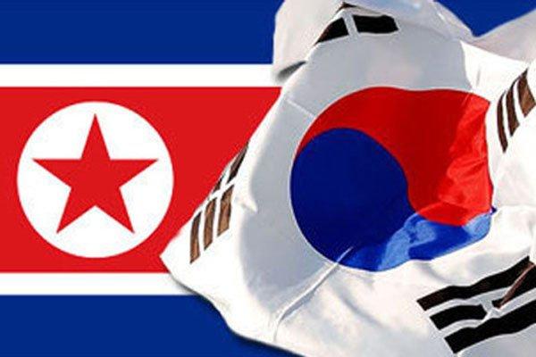 """В Южной Корее запретили """"левых"""""""