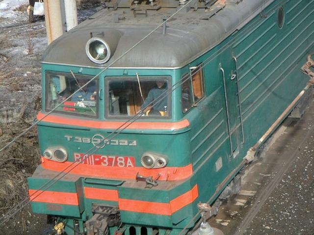 Автобус из полтавы до москвы прибытие