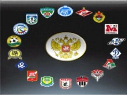 фото сборных по футболу