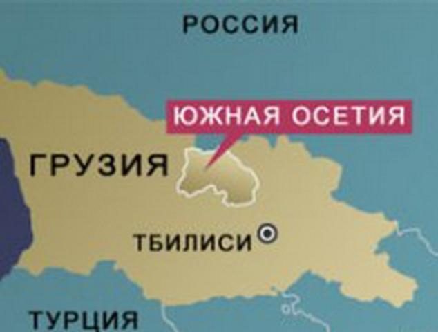 Тибилов назвал своей миссией присоединение Южной Осетии к России