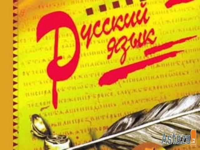 Скачать Русский язык. Фразеологизмы и их происхождение (2011) DVDRip бесплатно