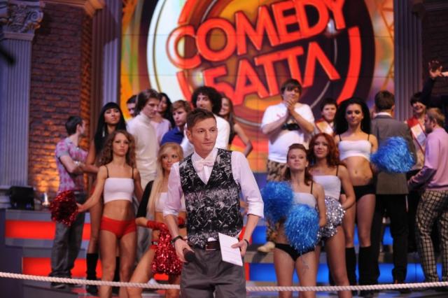 comedy club мр3 архив шуток: