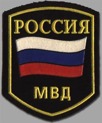 В Барнаульском юридическом институте МВД России прошли Дни молодежной науки