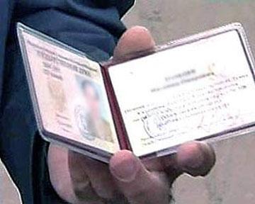 У курянина изъяли удостоверение охранника из-за брата-нарушителя