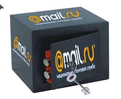 Center/center Программа для взлома почты MAIL.RU и Мой Мир Програмка