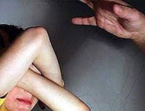 Полиция Нью-Йорка разыскивает педофила, совершившего сексуальное