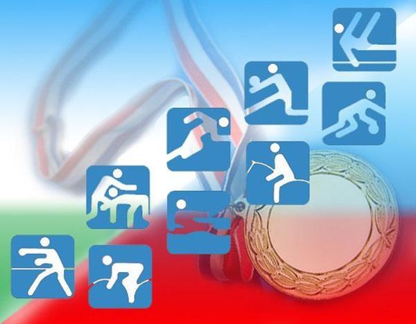 эмблема год спорта рисунок