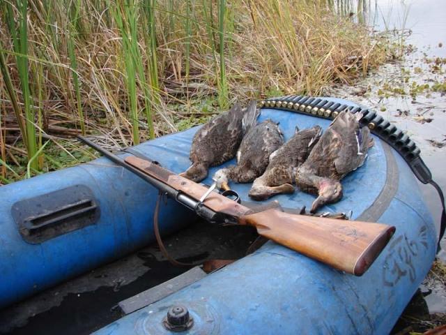 общество охотников и рыболовов узбекистан