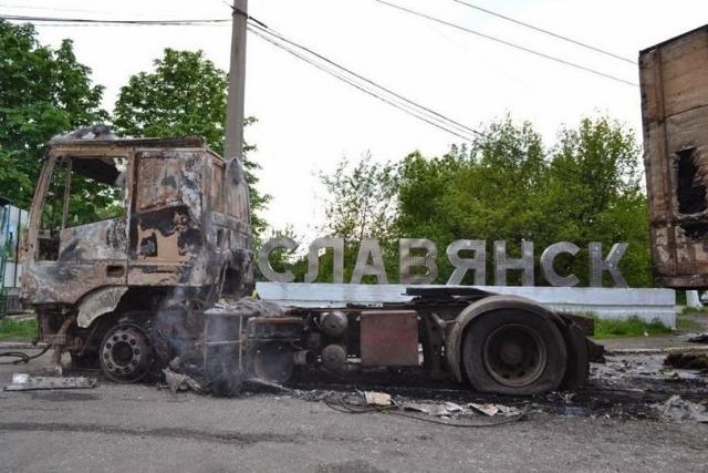 В Славянске снаряд украинской армии повредил газовую трубу :: Новости - RuFox
