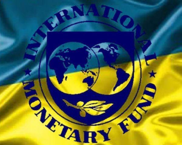 МВФ выдвинул еще одно требование к Украине для предоставления денег