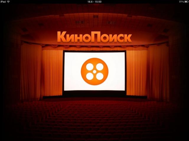 «Яндекс» попросил извинения за новейшую версию «КиноПоиска» ивернул прошлый дизайн