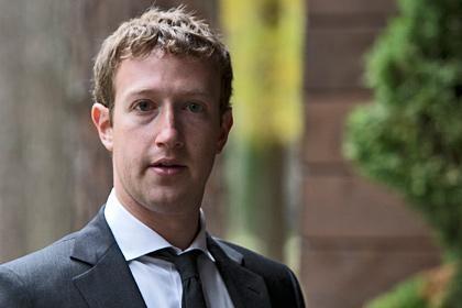 Основатель сети Facebook Марк Цукерберг стал отцом