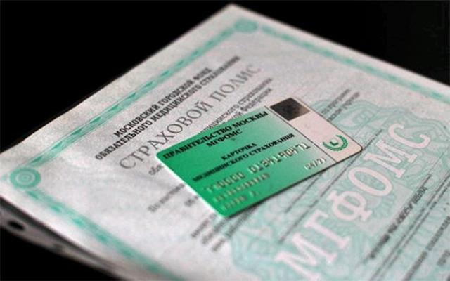 Минздрав проверит московский ФОМС на предмет врачебных приписок