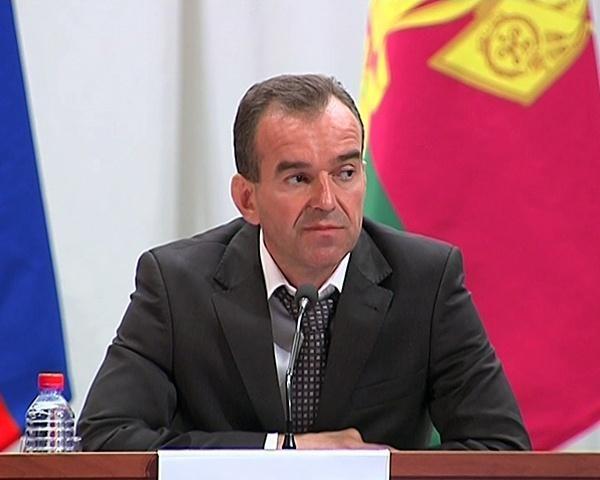 Министр соцразвития Краснодарского края ушла вотставку