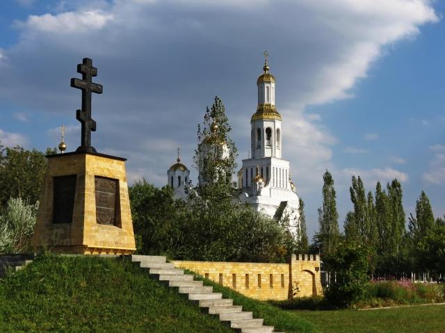 День крещения Руси отметили ивБрянске