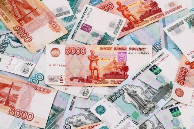 ВРостовской области намедстрахование направлено 18 млрд руб.