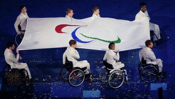 НаМайдане прошли проводы паралимпийской сборной государства Украины