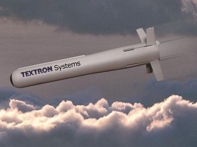 ВСША закончили производство кассетных бомб из-за низкого спроса
