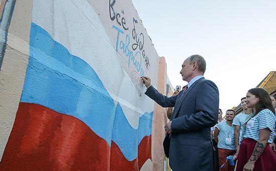 Вопрос исторически закрыт— Путин оКрыме