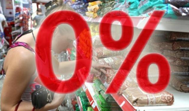 Минэкономразвития ждет падения ВВП на0,6 процента