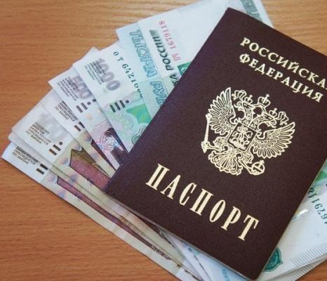 Женщина изЛабинска оформила кредит попохищенному паспорту