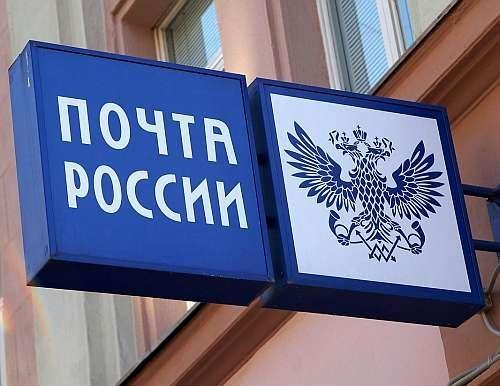 НаСтаврополье сотрудница почтамта подозревается вхищении денежных средств
