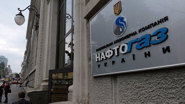 Украина зимой может остаться без газа