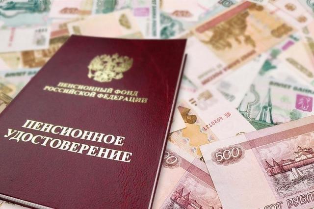 Медведев: единовременная выплата для большинства пожилых людей сопоставима синдексацией