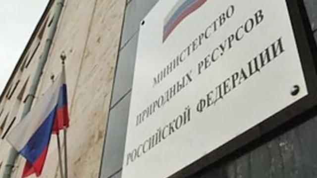 НаКубани работник Росприроднадзора попался навзятке в 200 тыс. руб.