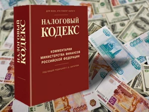 Директора пятигорской компании оштрафовали занеуплату налогов насумму 5 млн руб.