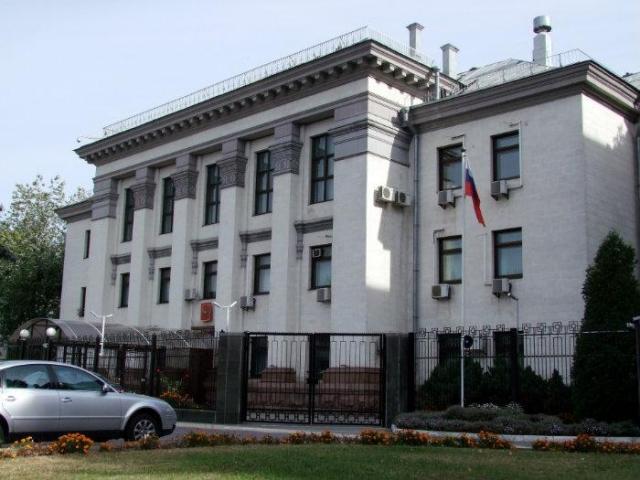 Гройсман назвал нападение напосольствоРФ хулиганством
