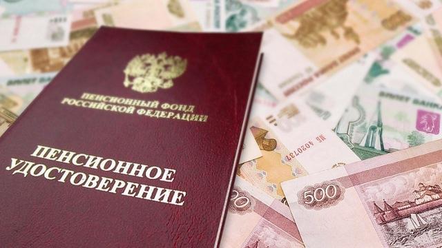 Силуанов объявил опродлении пенсионного моратория еще нагод