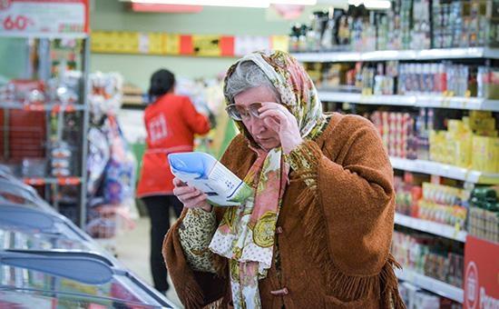 Настоящие расходы граждан России увеличились впервый раз за3 года