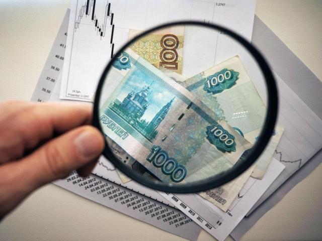 НаКубани ссамого начала года инфляция составила 4,4%