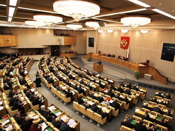 Обнародован рейтинг оппозиционных претендентов, непопавших в Государственную думу РФ