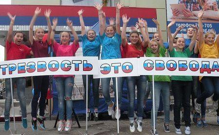 Международный форум, посвящённый здоровью молодёжи, пройдёт вгороде Сочи