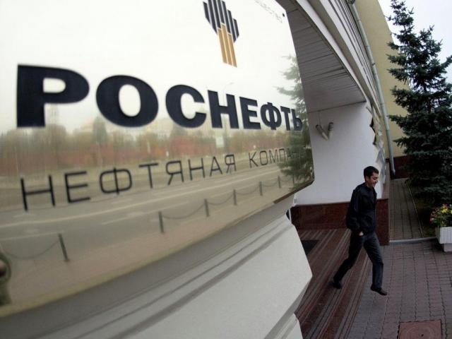 ВТБ, «Роснефть» иTrafigura приобрели активы индийской Essar