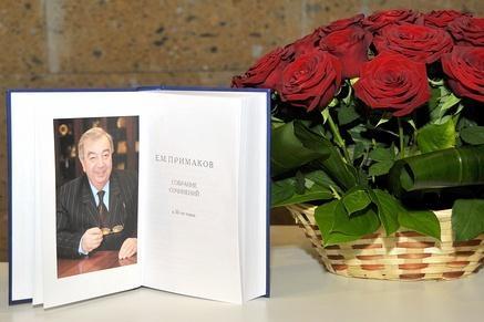 Открытие мемориальной доски Примакову вМоскве перенесли наконец ноября