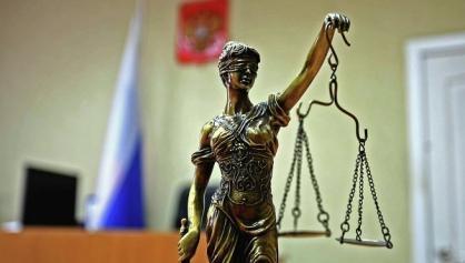 Жителя Ярославской области осудили заубийство знакомого