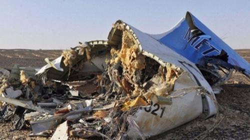 Установлен закладной камень наместе будущего мемориала жертвам авиакатастрофы над Синаем