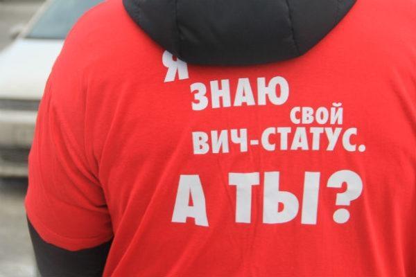 Медведев выделил деньги на борьбу с ВИЧ после объявления эпидемии на Урале