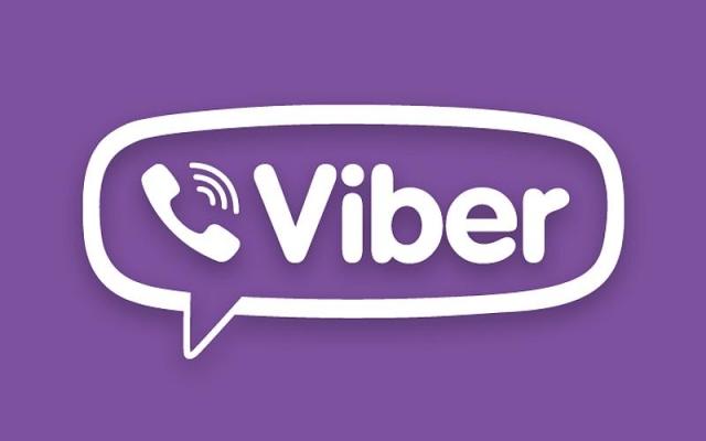 «Почта России» открыла сервис подписки наиздания вViber